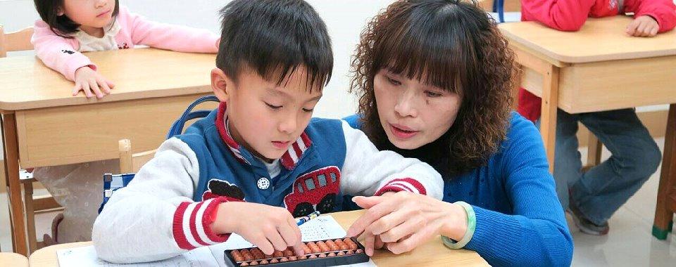 開發孩子最重要的「8種競爭力」,增加自信心與能力,總是先贏別人一大步
